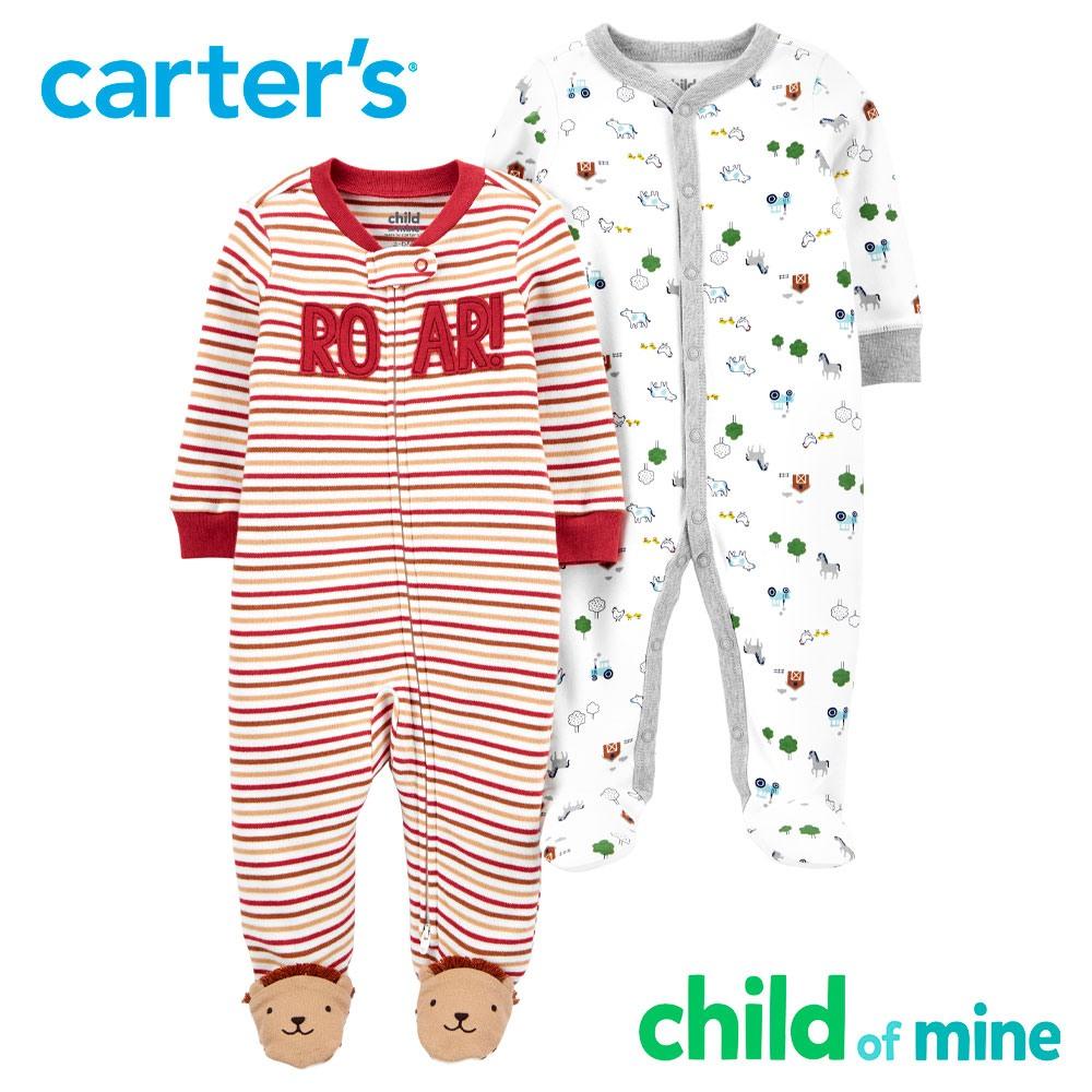 Pijama de algodón para dormir y jugar
