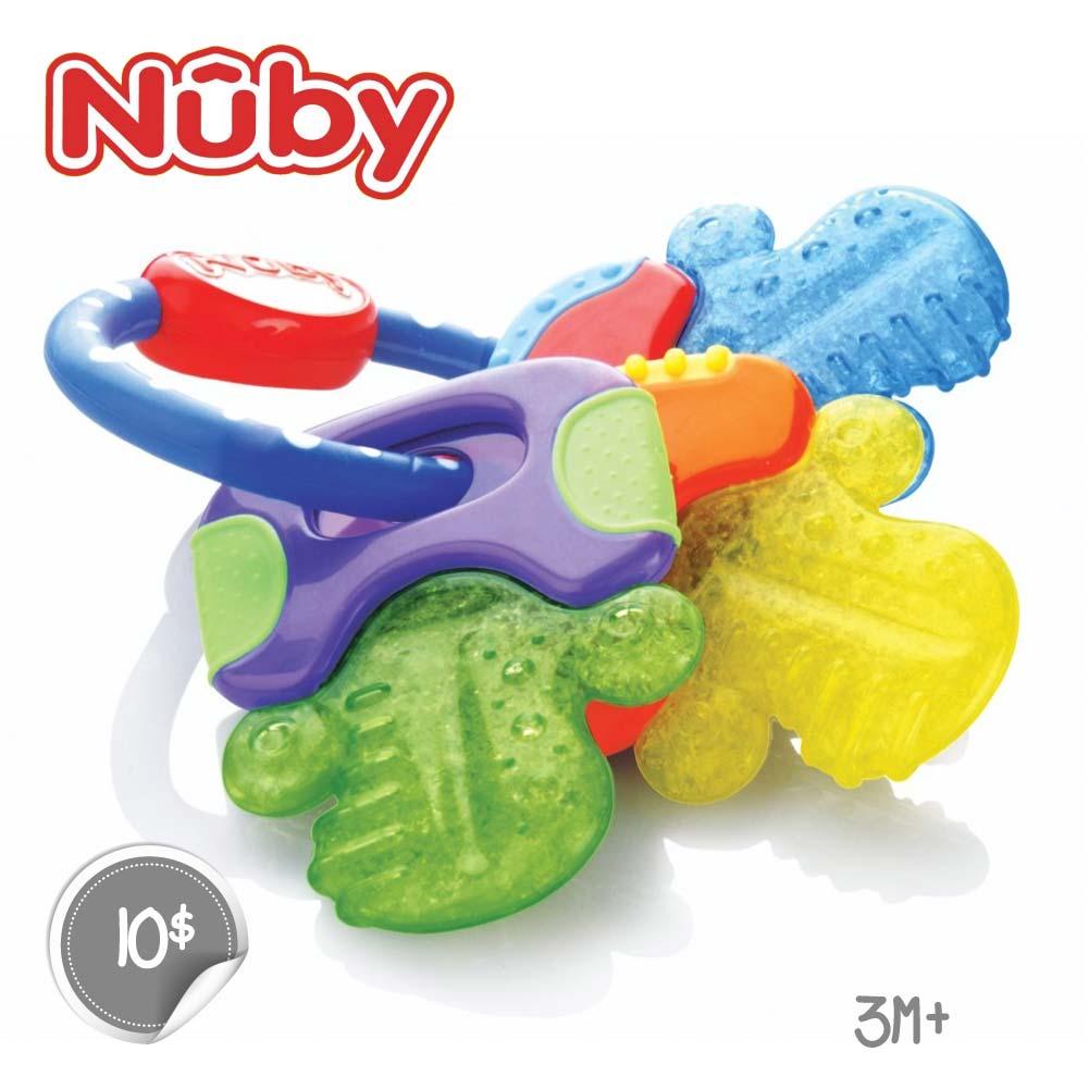 Nuby Llaves de mordedor de gel de hielo